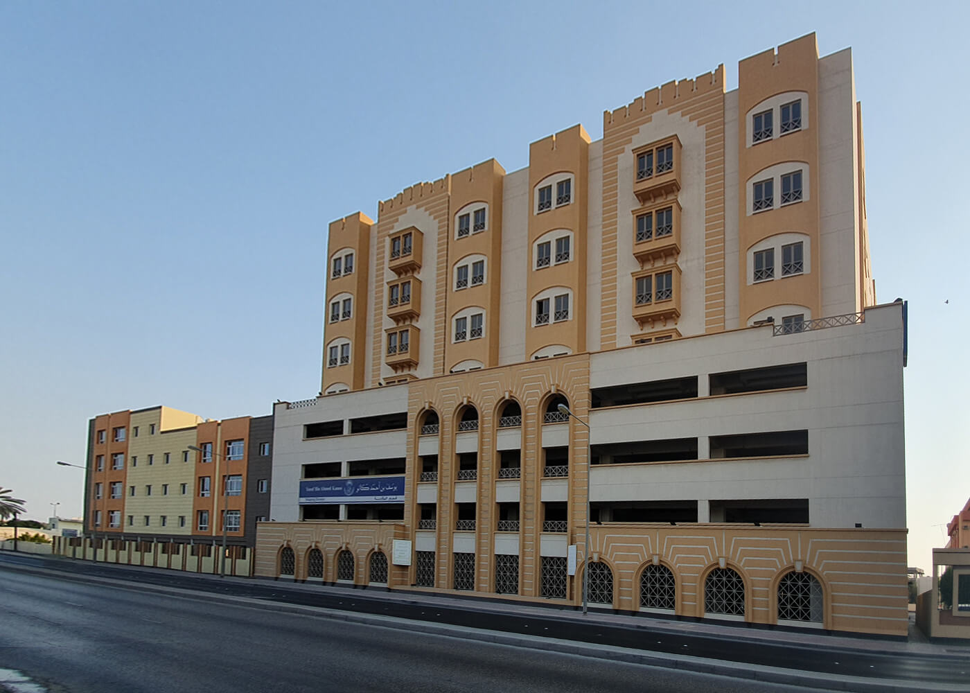 Siqayyah 8 Storey Building With Commercial Space For Let